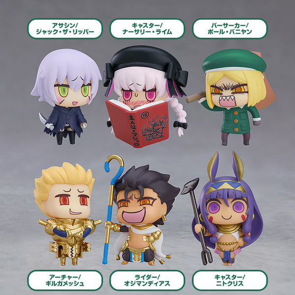 Fate/Grand Order Learning with Manga! - Blind Box Figure (Pre-order)