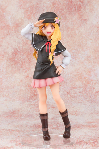 Kirie Sakurame - 1/6th Scale Figure - UQ Holder! (Pre-order)