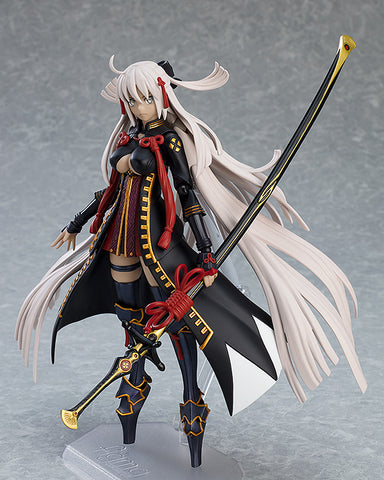 Alter Ego/Okita Souji (Alter) - figma - Fate/Grand Order