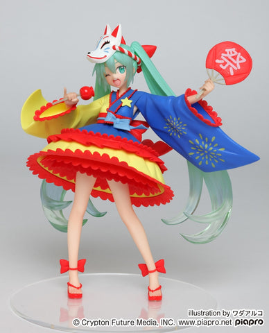 Hatsune Miku - 2nd Season Summer Figure