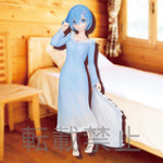 Rem - Sega Prize Machine Figure - Re:Zero -Starting Life in Another World (Pre-order)