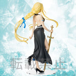 Alice - Ex-Chronicle Version - LPM Figure - Sword Art Online Alicization (Pre-order)