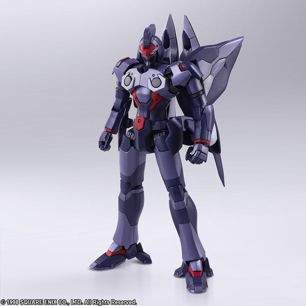Weltall - LIMTED QUANTITY - Bring Arts - Xenogears (Pre-order)
