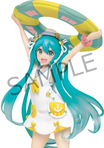 Hatsune Miku Summer Version Renewal