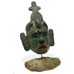 Jade Burial Mask (Maya King of Tikal)