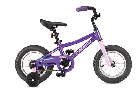 "Vibe - Kids' Bike (12"") - Purple"