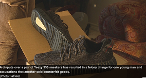 Buyer of Fake Yeezy 350s Charged With Felony