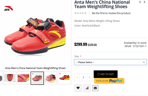 US Men's size 9 (EU 42) Anta Weightlifting Shoes - Gloss Gold - Custom Order