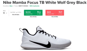 US Men's size 11 Nike Mamba Focus TB White Wolf Grey Black Shoes - David Chapman T.G.O. - Custom Order
