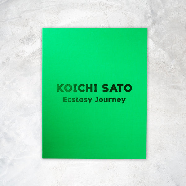 "WOAW Gallery Introduces Koichi Sato ""ECSTASY JOURNEY"" Print Set"