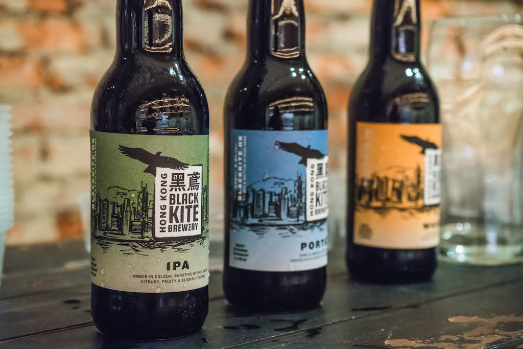 Handcrafted Beer With Their German Wine Brewer, Black Kite Brewery Uses  Barleys From Germany And Australia And Hops From The States And Australia  Brewing ...
