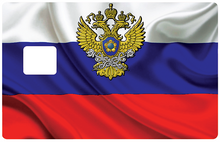 Upload image to gallery, RUSSIAN Flag