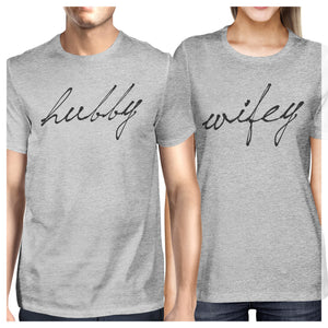 Hubby & Wifey Matching Couple Shirts in Grey (Set) - 365INLOVE