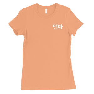 Mom Korean Letters Womens Short Sleeve T-Shirt Funny Mothers Day Tee