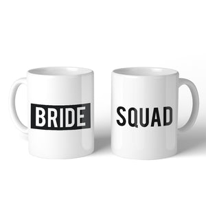 Bride Squad Boxed BFF Matching Gift Coffee Mugs 11 Oz Beautiful Fun