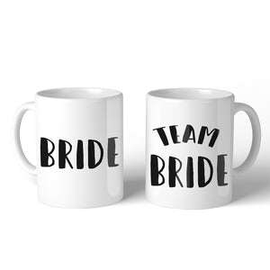 Bride Team Bride BFF Matching Gift Coffee Mugs 11 Oz Grateful Sweet