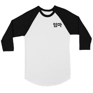 Mom Korean Letters Womens Baseball Tee