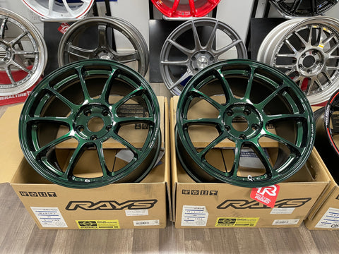 Volk Racing ZE40 18x9.5+45 5x114.3 Racing Green