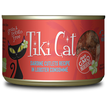 Load image into Gallery viewer, TIKI CAT BORA BORA GRILL Sardine Cutlets in Lobster Consommé
