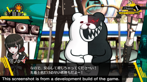 Danganronpa V3: Killing Harmony Screenshot