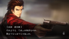 Tokyo Twilight Ghost Hunters: Daybreak Special Gigs Screenshot