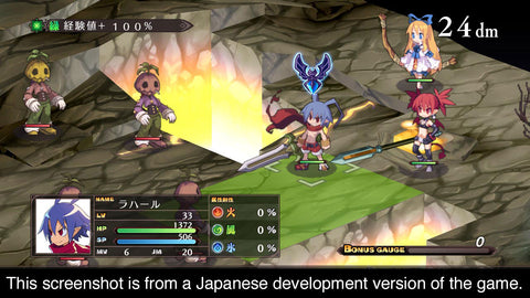 Disgaea 1 - Complete - Rosen Queen's Finest Edition  - Screenshot