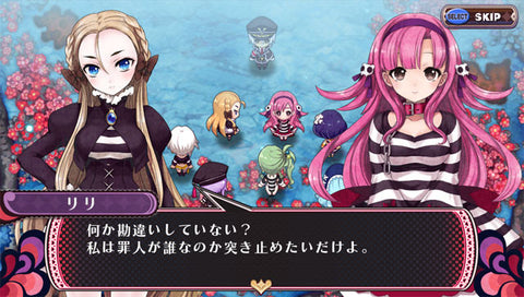 Criminal Girls 2: Party Favors Screenshot