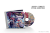 Disgaea 1 - Complete - Rosen Queen's Finest Edition - Official Soundtrack