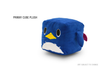Disgaea 1 - Complete - Rosen Queen's Finest Edition - Prinny Cube Plush