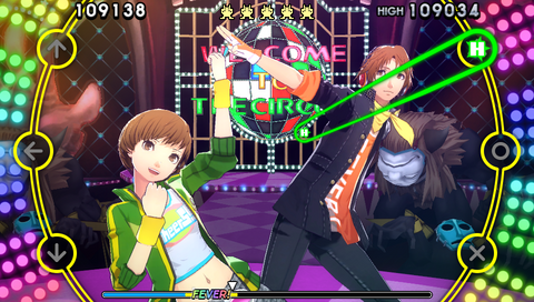 Persona 4 Dancing All Night Screenshots