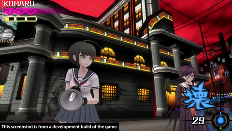 Danganronpa Another Episode: Ultra Despair Girls Screenshot
