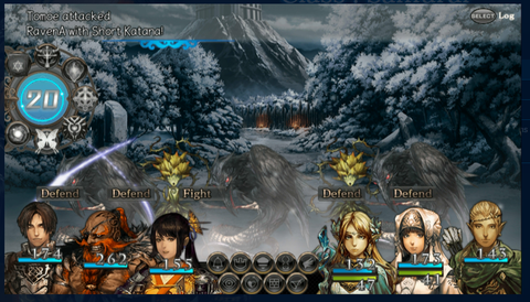 Stranger of Sword City Screenshot