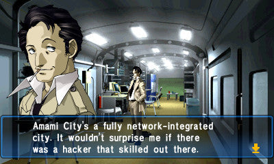Shin Megami Tensei: Devil Summoner: Soul Hackers Screenshot