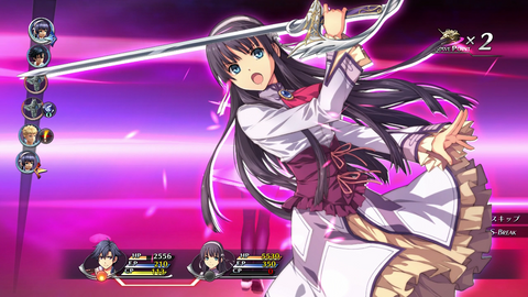 The Legend of Heroes: Trails of Cold Steel II Screenshot