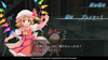 Touhou Kobuto V: Burst Battle Screenshot