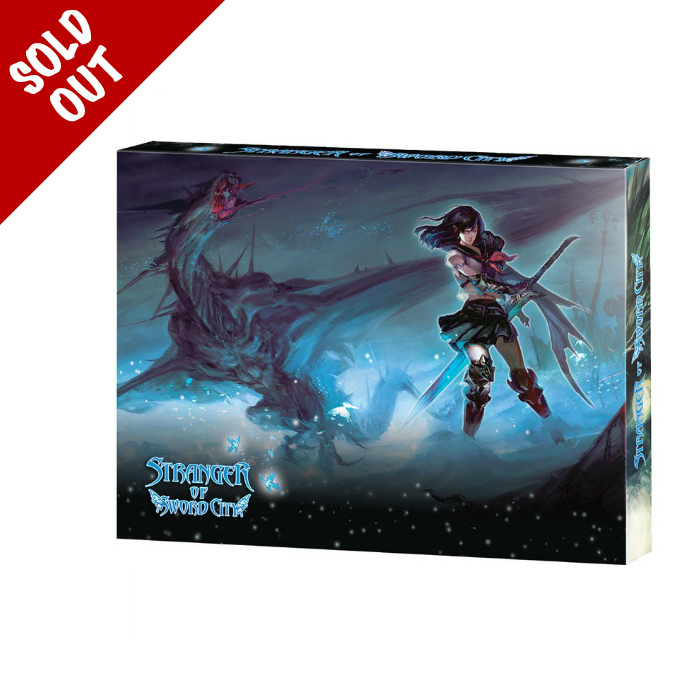 Stranger of Sword City - Limited Edition