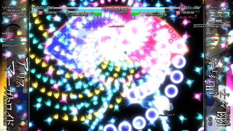 Touhou Genso-Rondo-Bullet-Ballet-Standard-Edition