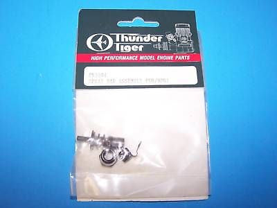 THUNDER TIGER SPRAY BAR ASSEM FOR PRO-GP61 #PN-1004