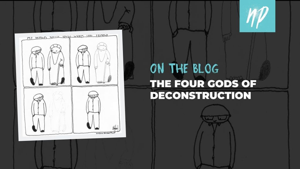 The Four Gods of Deconstruction