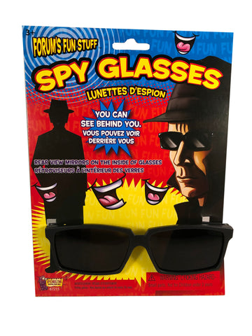 See Behind You Glasses