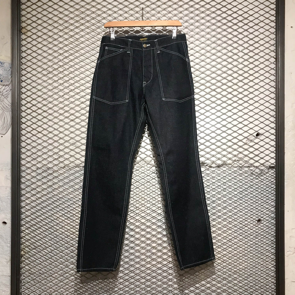 Smith Pants (Baker Pants)