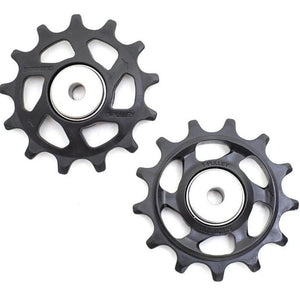 XTR RD-M9100 Tension & Guide Pulley Set (12-speed)