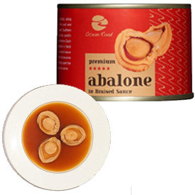 Premium Abalone in Braised Sauce (3pcs)