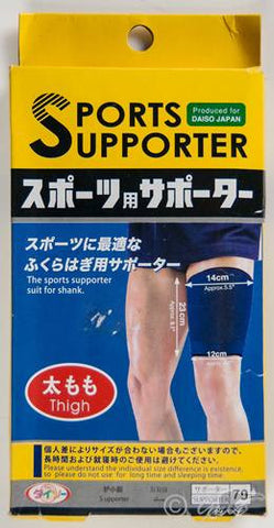 Thigh Support Elastic Blue