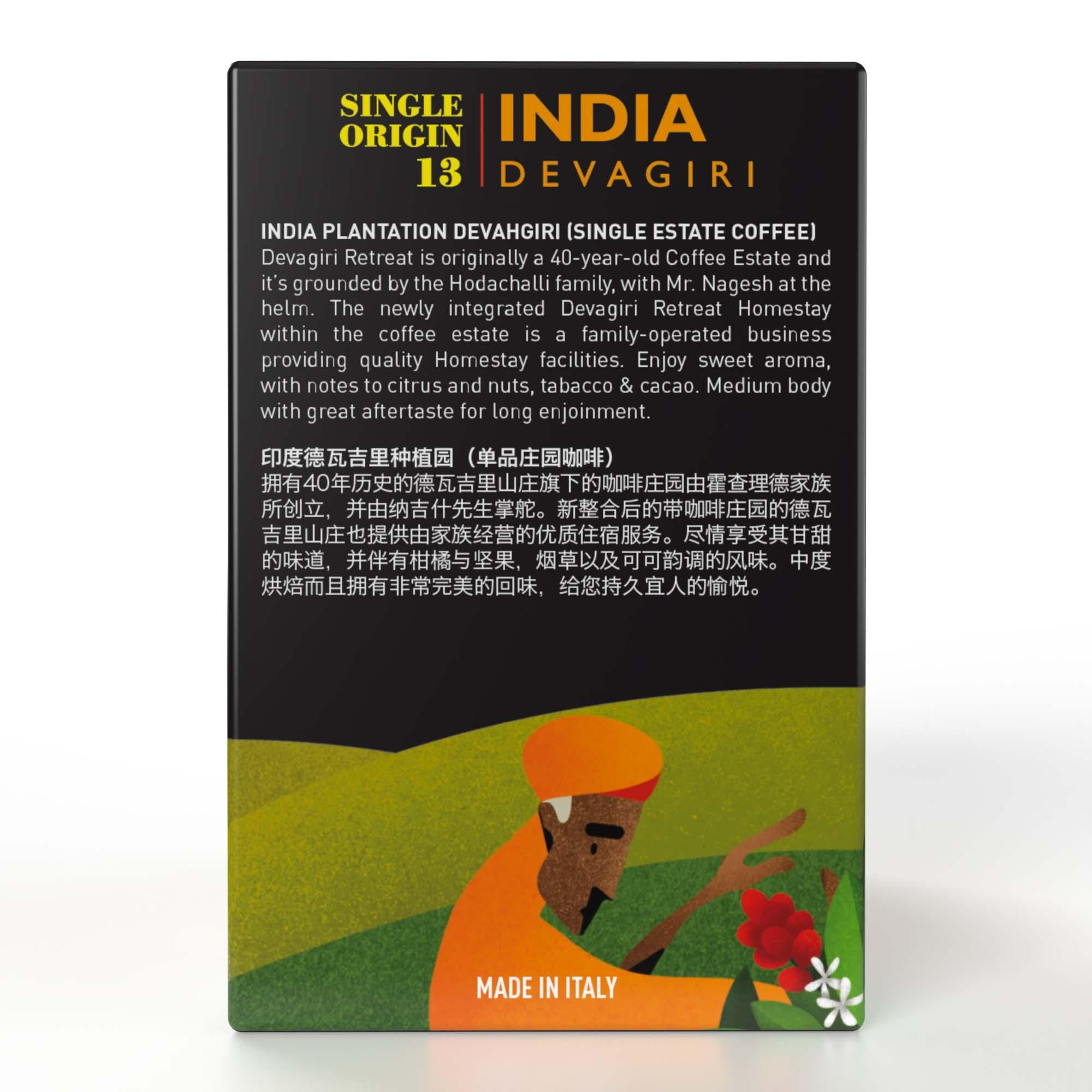 INDIA Devagiri | Single Origin N.13 - Mikah Coffee