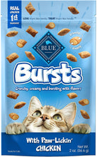 Load image into Gallery viewer, Blue buffalo bursts cat treats chicken flavor