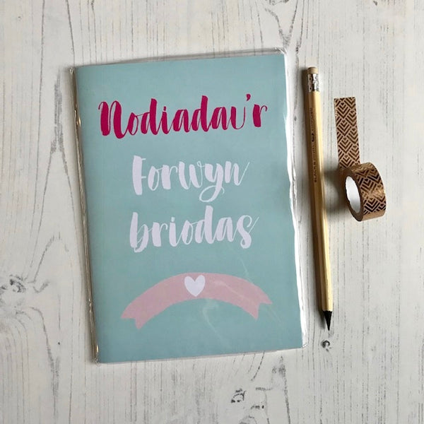 Welsh Wedding Notebooks