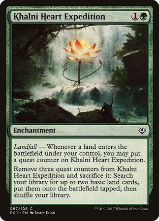 Khalni Heart Expedition [Archenemy: Nicol Bolas] | Goblets and Goblins
