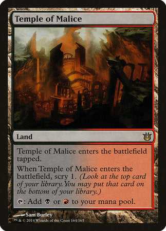 Temple of Malice [Born of the Gods] | Goblets and Goblins