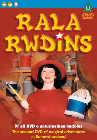 https://na-nog.com/products/rala-rwdins-dvd147